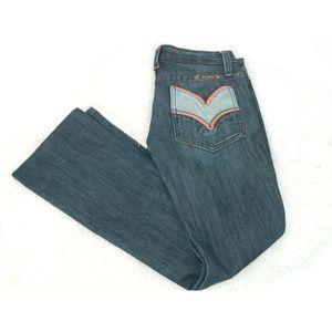 Frankie B Women's Design Pockets Denim Jeans Sz 23